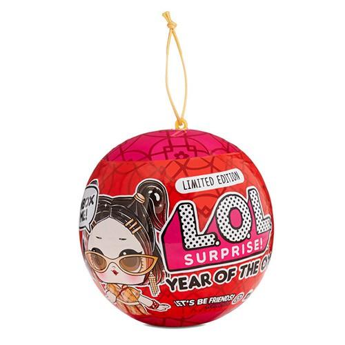 LOL Surprise - LOL驚喜寶貝-新年限定版