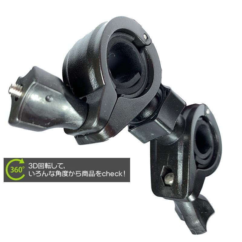 mio m550 BIKEM C300 SJCAM sj2000 m530摩托車行車記錄器支架子固定座機車行車紀錄器車架