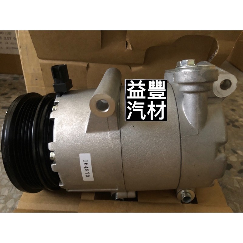 福特 FOCUS 1.8L 2.0L汽油 汽車冷氣壓縮機 外匯新品 (05~12年車型)