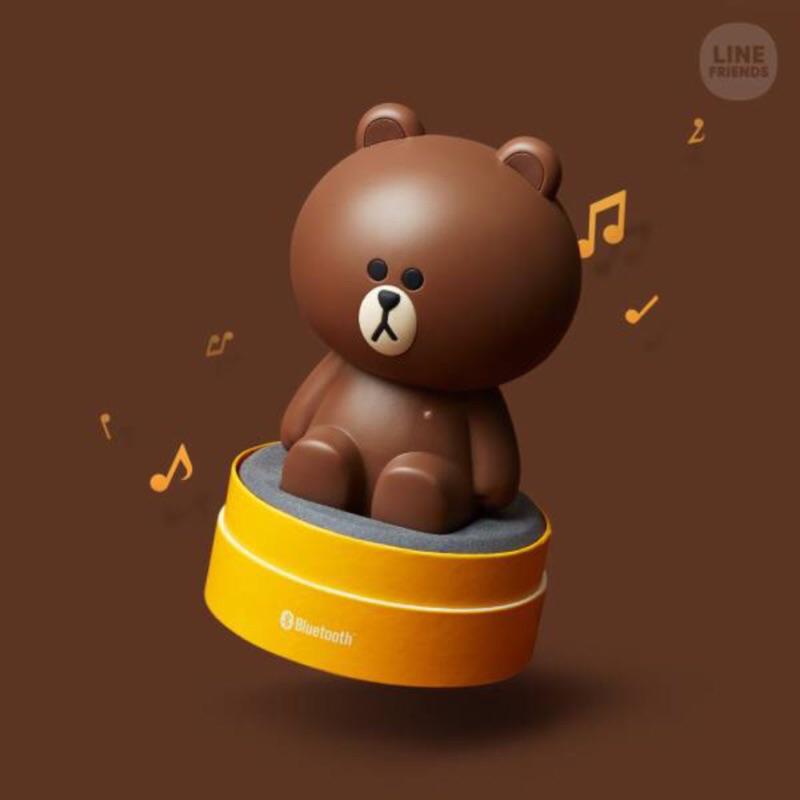 正版熊大藍牙耳機喇叭限量藍牙4.1版本續航力12小時連線距離達10米line friends韓國音響