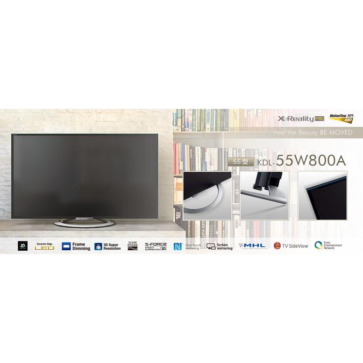 SONY 3D BRAVIA 高畫質液晶電視 KDL-55W800A(送4支3D眼鏡,再送壁掛架)