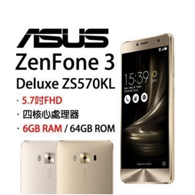 ASUS二手高規手機ZenFone 3 Deluxe (ZS570KL)
