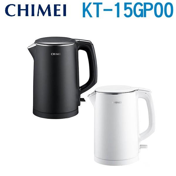 CHIMEI 奇美 1.5L 不鏽鋼防燙快煮壺 KT-15GP00