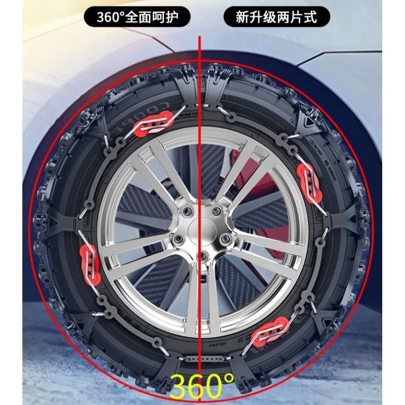 橡膠雪鍊 / 防滑鍊 / 不傷胎, ㄧ車份(4輪),適用輪胎如附圖