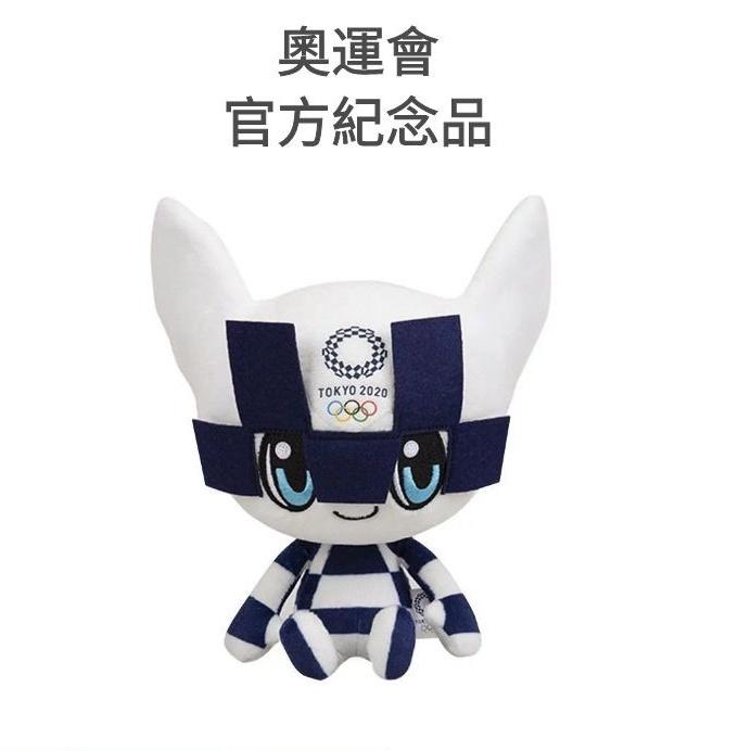 Keep運動生活 2020東京奧運會吉祥物毛絨玩具公仔miraitowa日本奧運紀念品娃娃