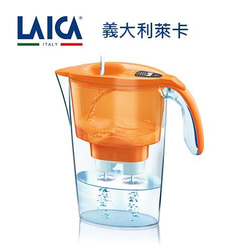 【LAICA】義大利萊卡 彩色系列 濾水壺 時尚橘
