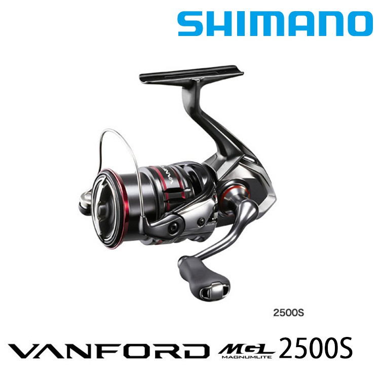 SHIMANO 20 VANFORD 2500S [漁拓釣具] [紡車捲線器]