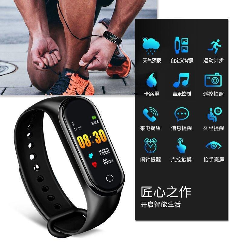 智能手錶多功能運動手環量體溫計步男女適用小米華為榮耀手機5代 ff28
