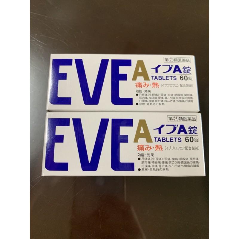 日本止痛EVE-60錠