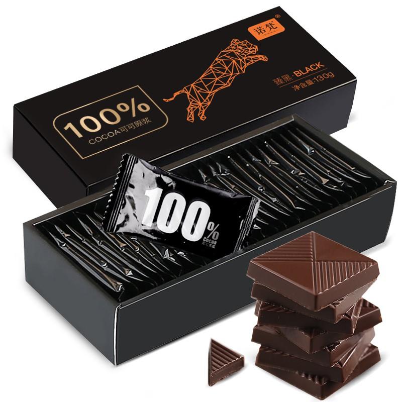 諾梵100%無糖純黑巧克力禮盒裝送女友可可脂散裝批發休閑烘焙零食