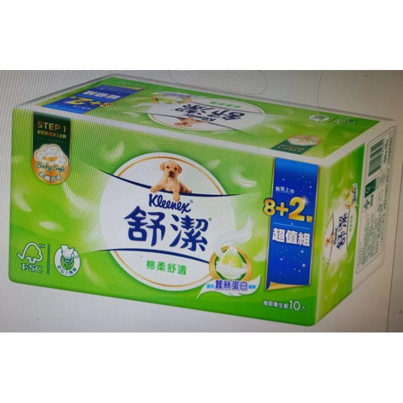 舒潔衛生纸100抽/10包入/6串~60小包~免運費1箱899元