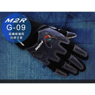 [安信騎士] M2R G-09 G09 *藍色* 碳纖維護具休閒短手套 碳纖維 CARBON 短手套 手套 桃園市
