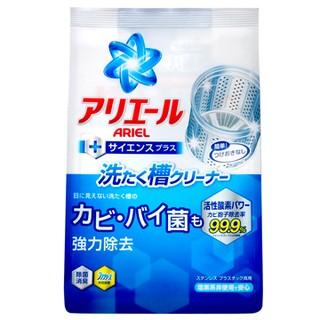 ARIEL活性酵素  日本寶僑 P&G ARIEL酵素洗衣槽清潔劑 (粉末) 250g裝 洗衣槽清潔粉 P&G洗衣槽粉 新北市
