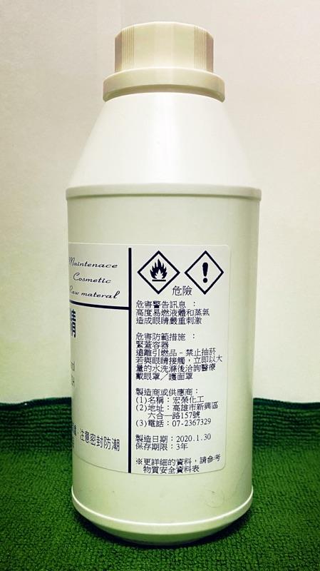 HR* 75% 95% 酒精500ML 變性酒精 防疫酒精 乙醇 台糖 精製酒精 武漢肺炎 乾洗手 環境清潔