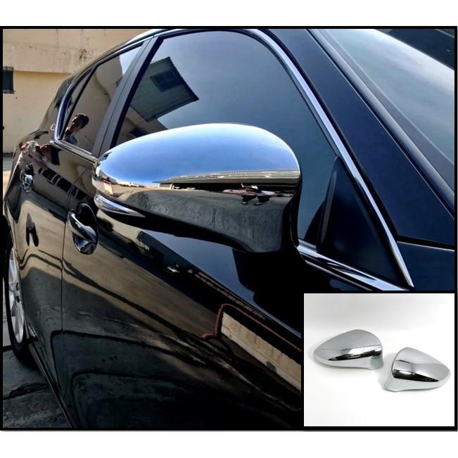 圓夢工廠 Lexus CT200 CT200h CT250h 2011~2018 改裝 鍍鉻銀 後視鏡蓋 後照鏡蓋 飾貼