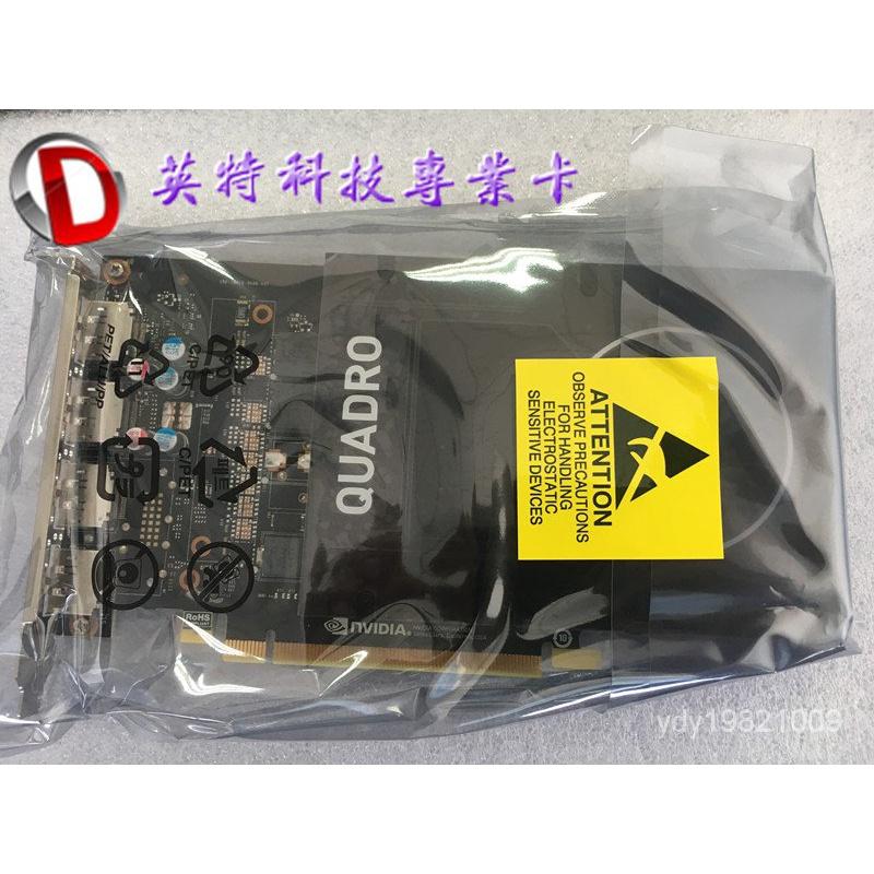 【24小時發貨】全新原裝 NVIDIA Quadro P2200 5GB 建模繪圖專業顯卡 另有P2000