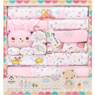 18件套衣服新生兒春夏用品季初生寶寶套裝禮盒內衣純棉嬰兒