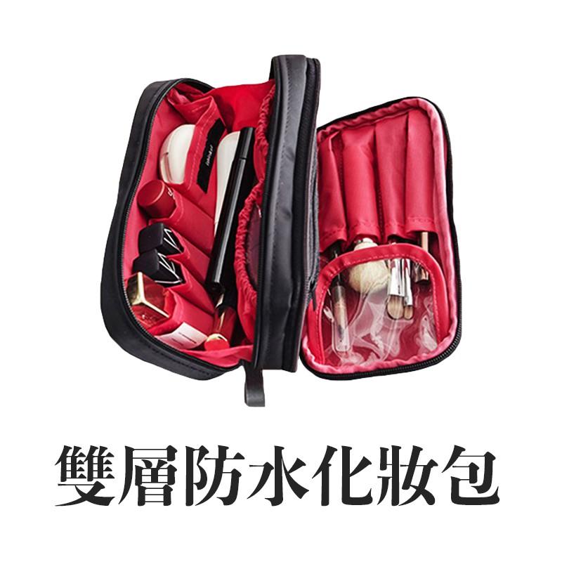 FUFUBAG-化妝包-雙層長形防水收納包/整理包/大容量/3C收納包/補妝包-共2色