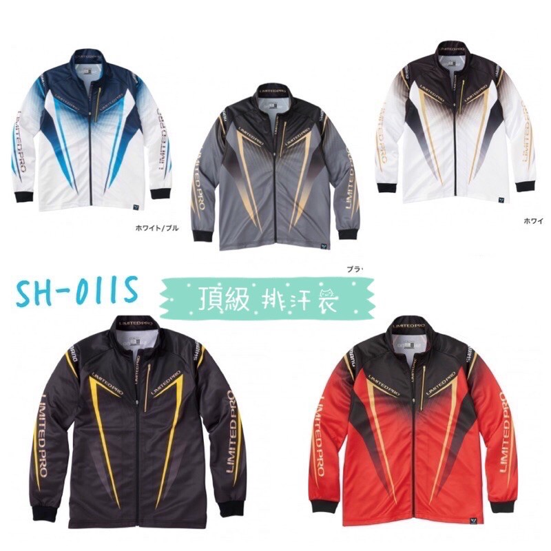 【舞磯釣具】 SHIMANO 2021 SH-011S Limited PRO 頂級 排汗衣