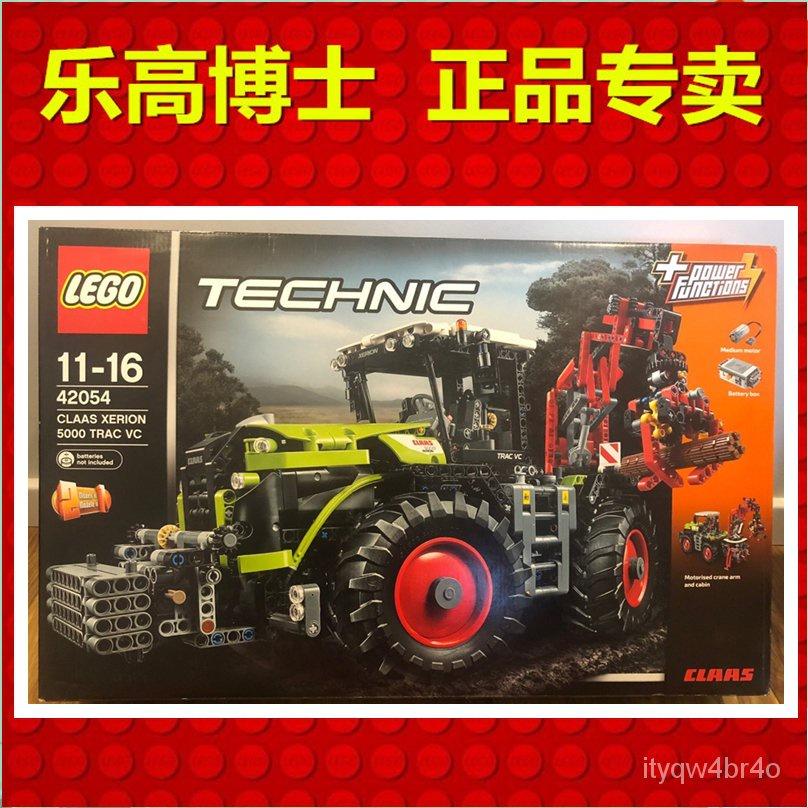 熱賣樂高 LEGO科技機械組 42054 重型拖拉機 積木玩具