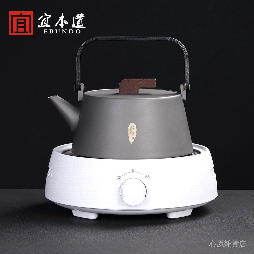 NKDO 光波爐壺茶具套裝水壺單泡茶壺功夫茶煮電陶爐純鈦燒水壺家用茶壺