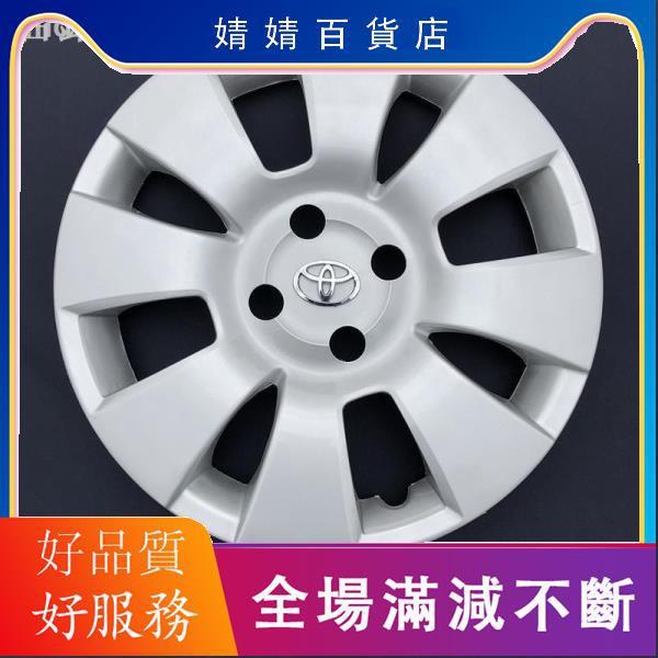 適用于08-13款豐田雅力士輪轂蓋 雅力士原車鐵圈裝飾蓋輪罩帽15寸-(可開統編收據)