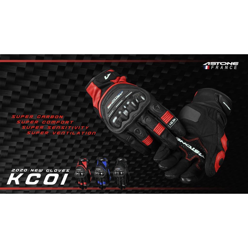 ASTONE KC01 觸控透氣防摔手套 快速出貨