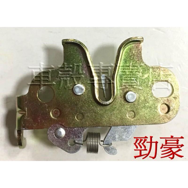 [車殼專賣店] 適用:LIMI-125.勁豪125.勁戰(六代),副廠座墊鎖扣、座墊扣,$ 150