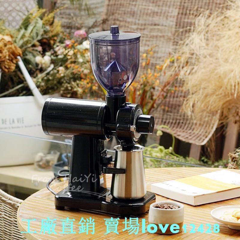 現貨臺灣 咖啡機 電動鬼齒磨豆機 意式平刀磨粉器 單品手沖咖啡研磨機家用有110V