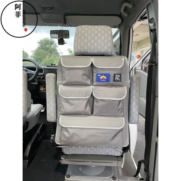 【免運包郵】通用款~高密度 高磅數 SNPK 狙擊者 汽車椅背收納包 VW 露營車 T4 T3 T5