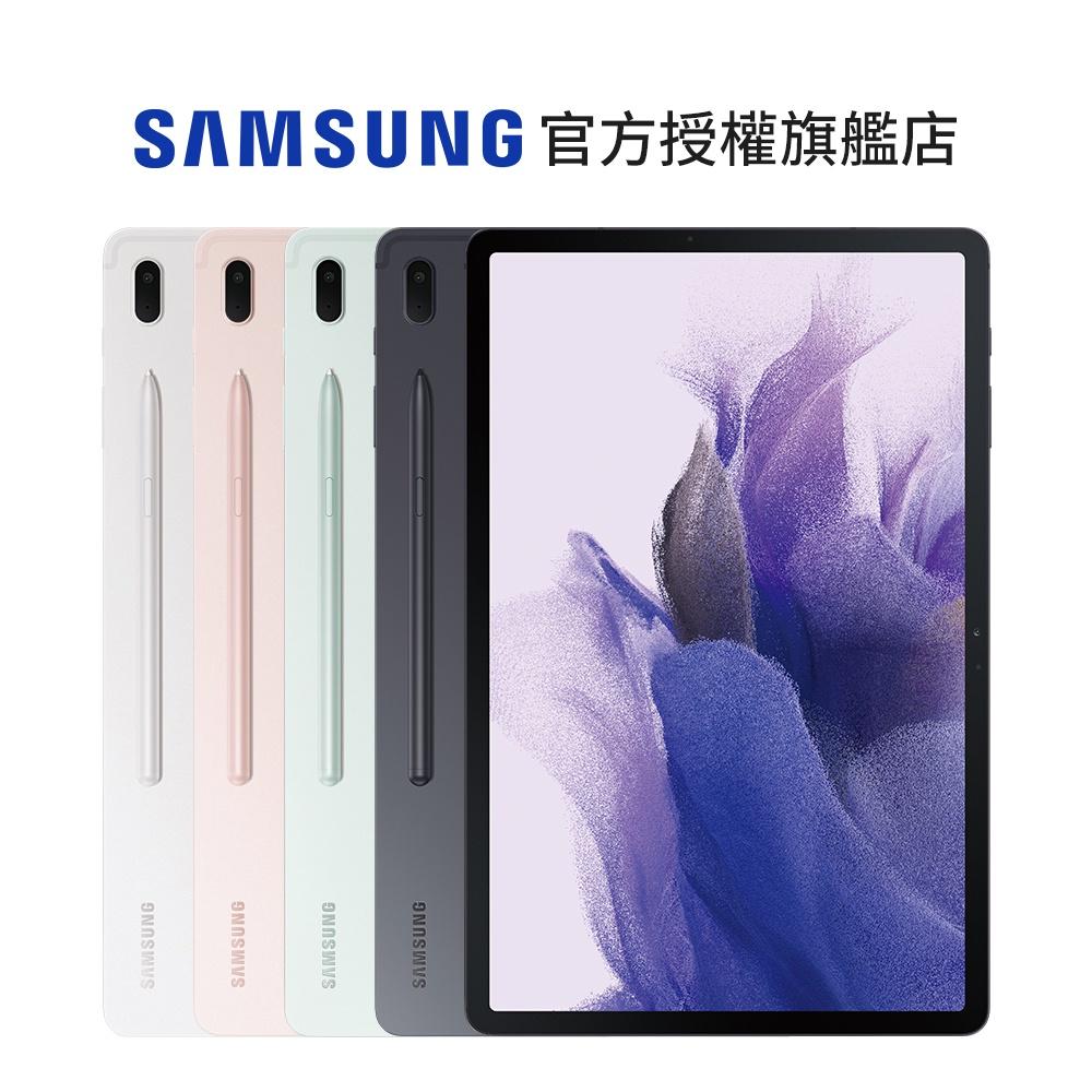 SAMSUNG Galaxy Tab S7 FE WiFi SM-T733 12.4吋平板電腦 (64GB)