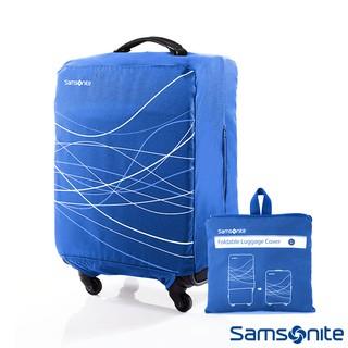 Samsonite新秀麗 摺疊可收納彈性託運行李箱保護套L號 28吋~30吋(藍) 台北市
