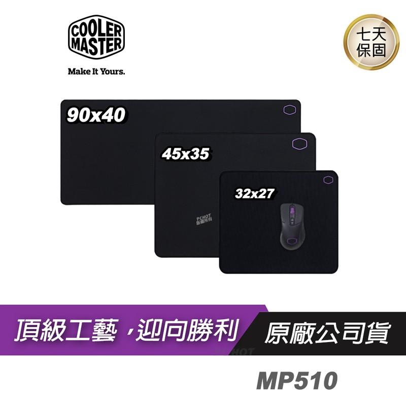 Cooler Master 酷碼 CM MP510布質電競滑鼠墊 XL-L-M/夜光 LOGO/防潑水表面/防翹邊縫線