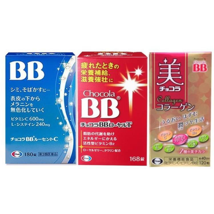 【台灣現貨】 日本 俏正美 chocola BB藍色180錠  BB美肌丸 美白 美肌丸膠原蛋白片維生素 藍BB 120