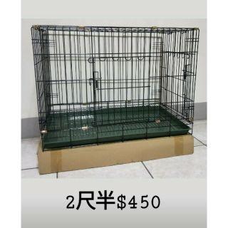 小蝦米寵物-2尺半狗籠(長75,寬45,高55) 雲林縣