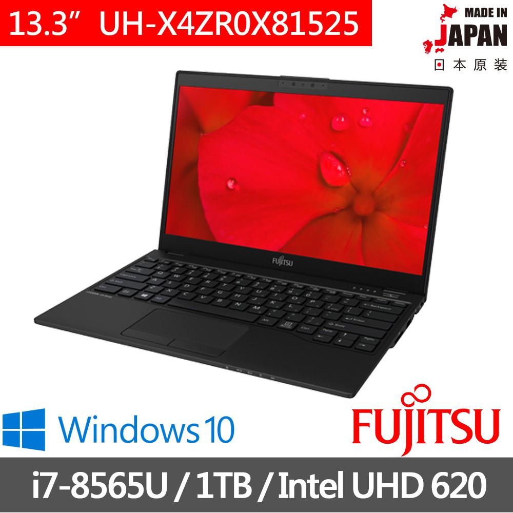 Fujitsu 富士通 UH-X 4ZR0X81525