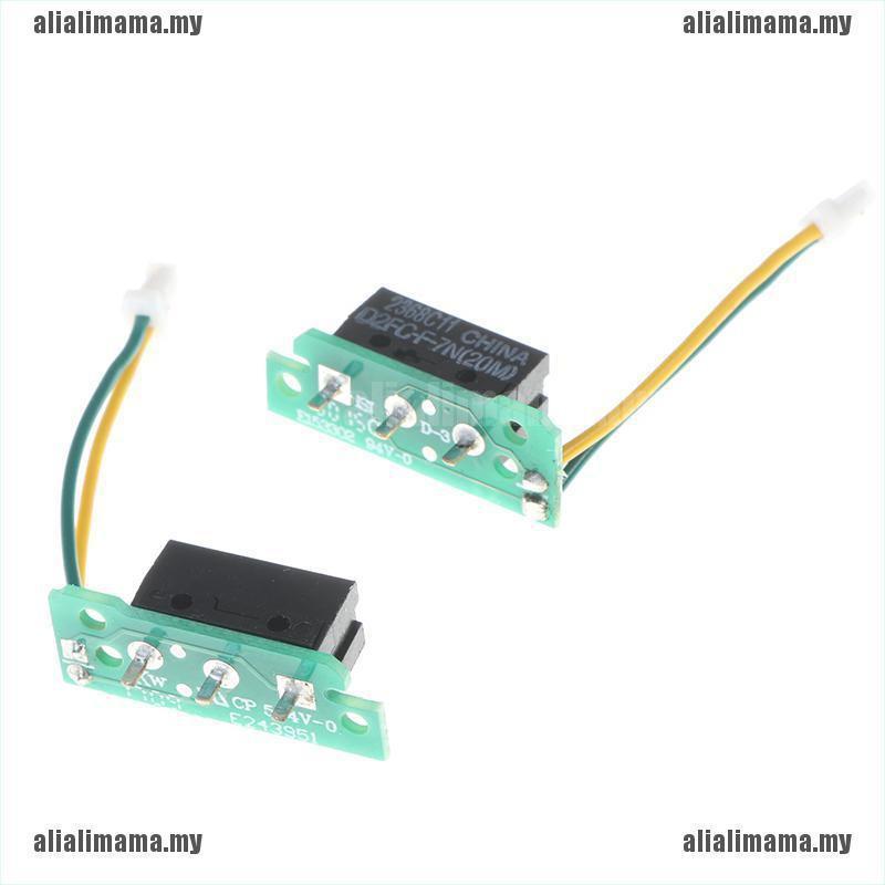 1對羅技G900 G903鼠標按鈕板的維修配件鼠標微動開關