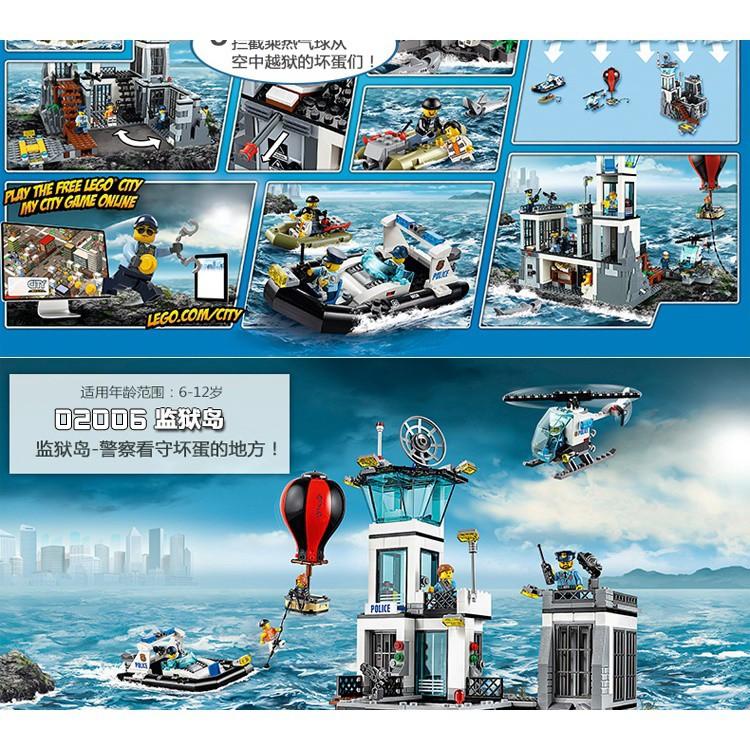 ▦樂高城市系列海上監獄島60130警察局飛機拼裝益智積木男孩子玩具