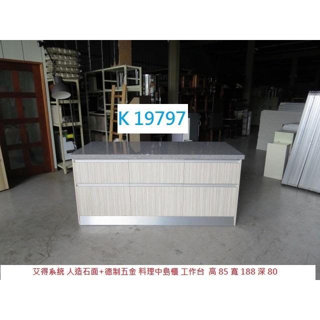 K19797 艾德系統 料理中島櫃 廚房工作台 @ 回收家具 中島櫃 餐櫃 廚櫃 料理台 工作台 聯合二手倉庫 中科店