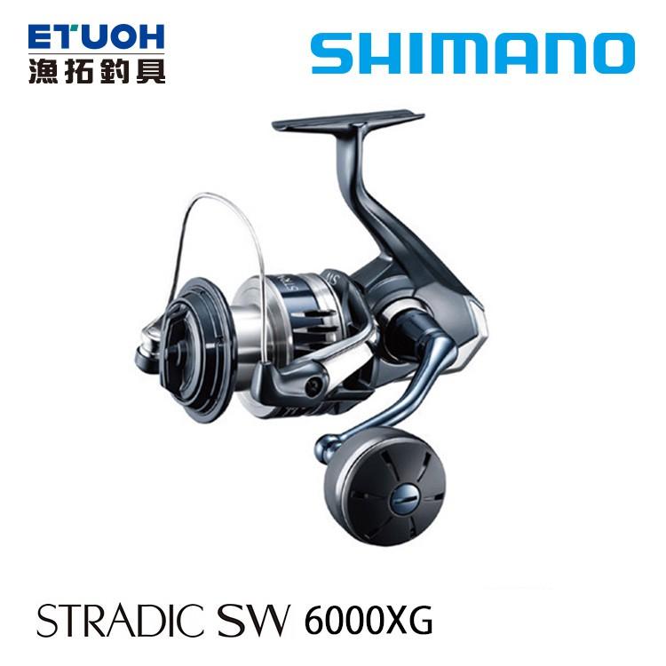 SHIMANO 20 STRADIC SW 6000XG [漁拓釣具] [紡車捲線器]