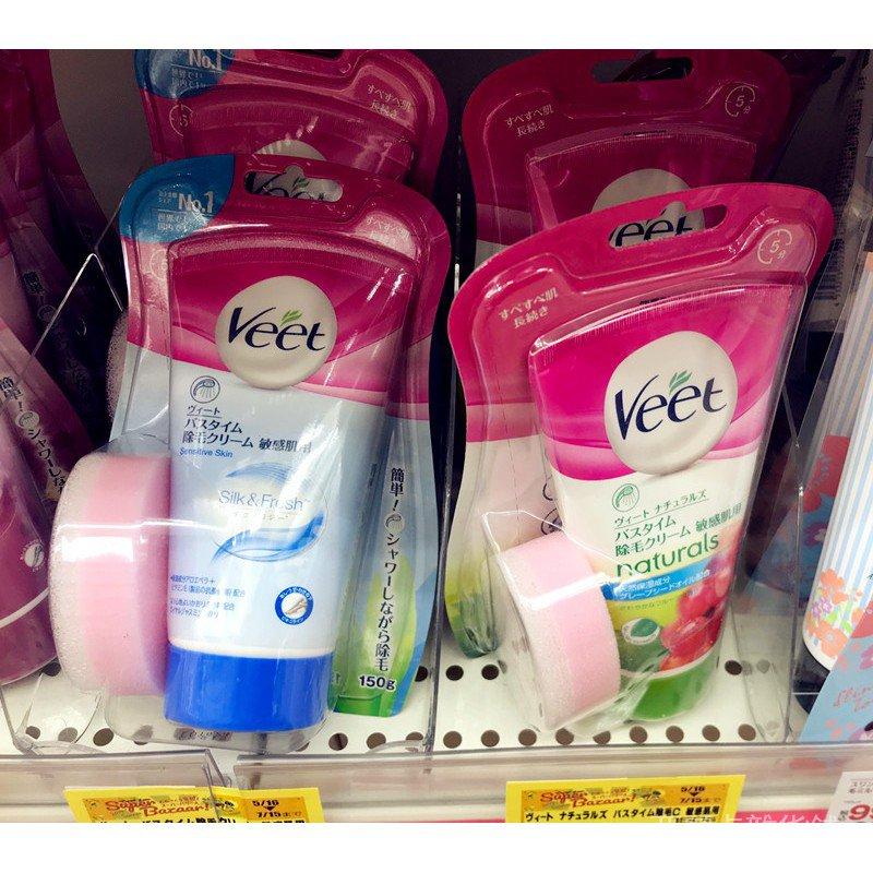 【現貨在台】Veet 薇婷 除毛膏 脫毛膏 沐浴款 敏感肌膚款 150g 有附海綿