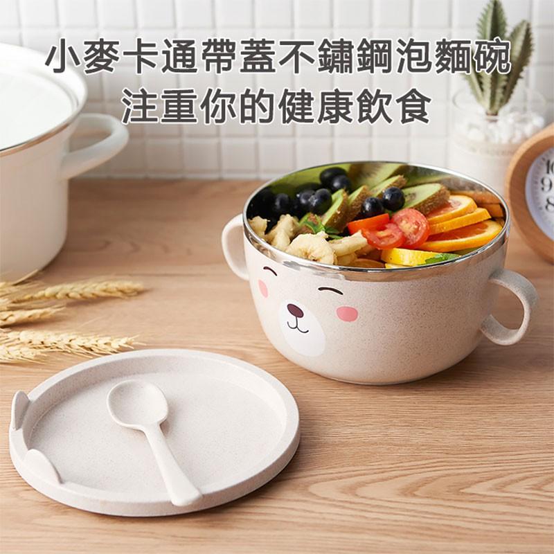 『小萌居家裝飾』泡麵碗 304不鏽鋼 泡麵 杯碗 超大容量 大號 帶蓋 學生餐具 方便面 小麥秸稈卡通泡麵碗