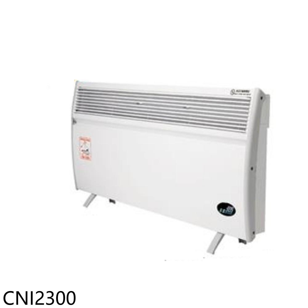 北方 5坪浴室房間對流式電暖器 CNI2300 廠商直送