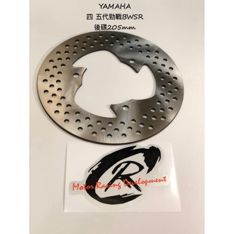 「Bwsr/四代勁戰/五代勁戰」205mm cr 白鐵固定碟盤 後碟盤 讓您接近吃滿盤必備 桃園