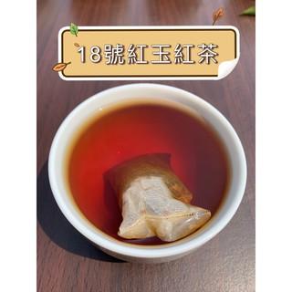 18號紅玉紅茶、茶包、冷泡茶 南投縣