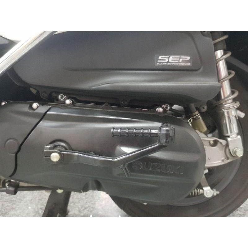(SUZUKI)Saluto125 NEX125 Swish125原廠踩發桿套組