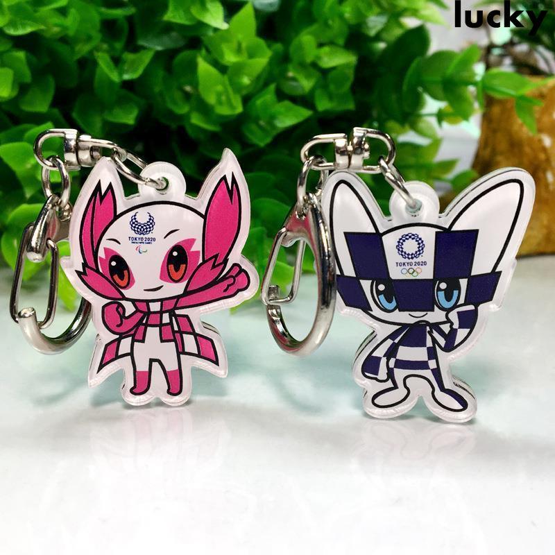 lucky東京奧運 鑰匙扣 東京奧運紀念品 動漫鑰匙扣 日本東京奧運會紀念品吉祥物亞克力鑰匙扣雙面彩印 東京奧運會