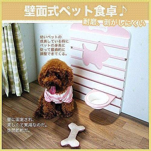 *WANG *動物工學可調整食碗小餐桌(犬貓二用)