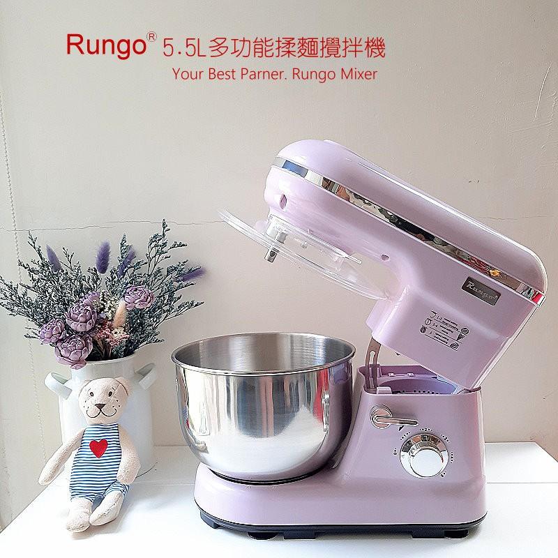 Rungo  5.5L多功能抬頭式揉麵攪拌機-粉紫色,打蛋器廚師機手套膜麵團 110V/ 麵糰攪拌機一年保固