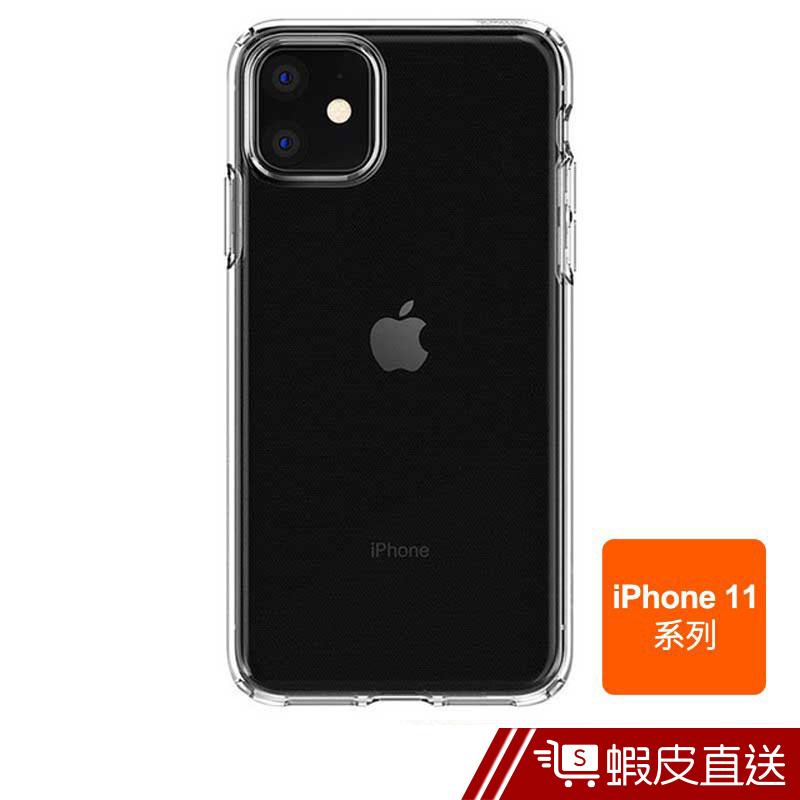 Spigen iPhone 11 Liquid Crystal 手機殼公司貨 現貨 蝦皮直送